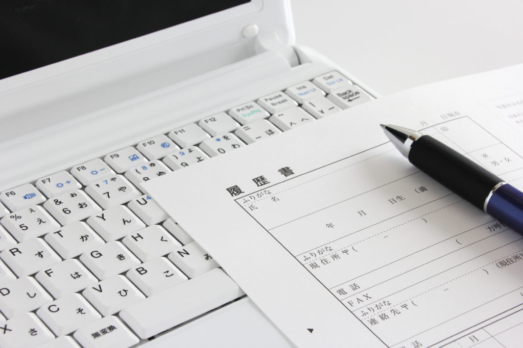 パソコンと手書き