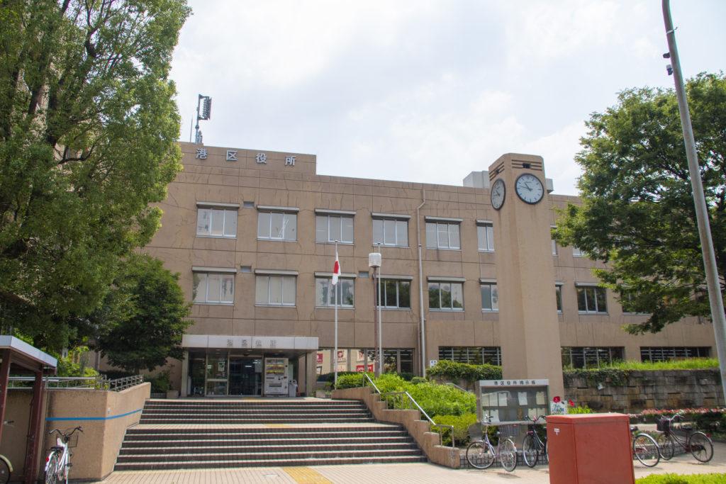 名古屋港区役所