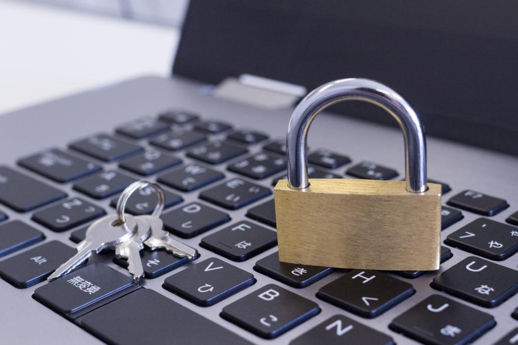 パソコンのセキュリティ